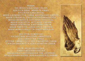 Postikortti, Franciscus Assisilaisen rukous