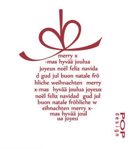 Tiskirätti, Joulupallo