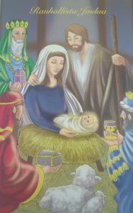 Joulukortti: Pyhä jouluyö (2-osainen)