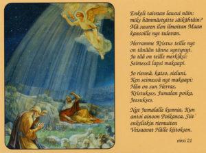 Joulukortti, Enkeli taivaan