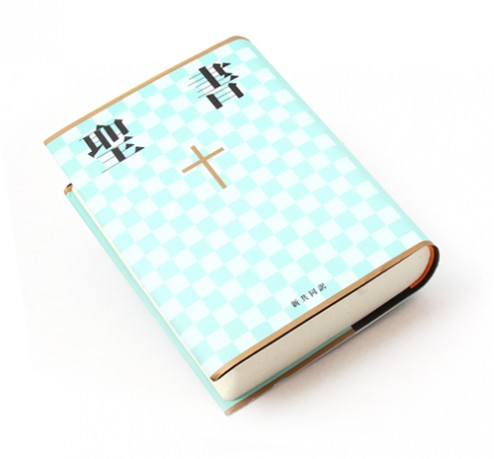 Japani Raamattu
