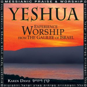 Yeshua - Experience Worship From The Galilee Of Israel CD