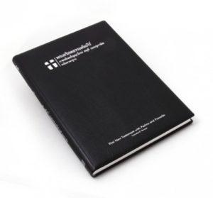 Thai Uusi testamentti