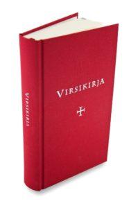 Virsikirja (kirkkovirsikirja KV941S, 110x195 mm, soinnutettu, punainen kluuttikansi)