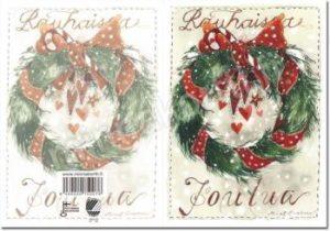 Joulukortti: Joulukranssi (2-osainen)