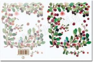 Joulukortti: Puolukanvarvut (2-osainen)