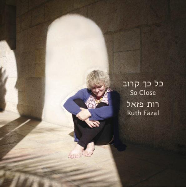 So Close - Kol Kach Karov CD