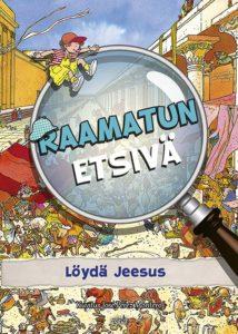 Raamatun etsivä: Löydä Jeesus