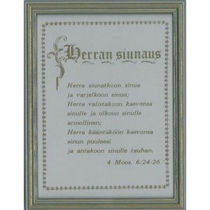 Taulu, Herran siunaus (19x25 cm)