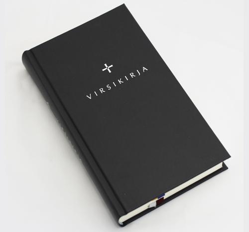 Kirkkovirsikirja harmaa lisävihkolla
