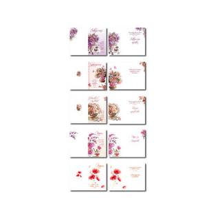 2-osainen kortti, Juhlahetkiin (5 kpl lajitelma)