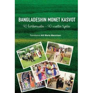 Bangladeshin monet kasvot