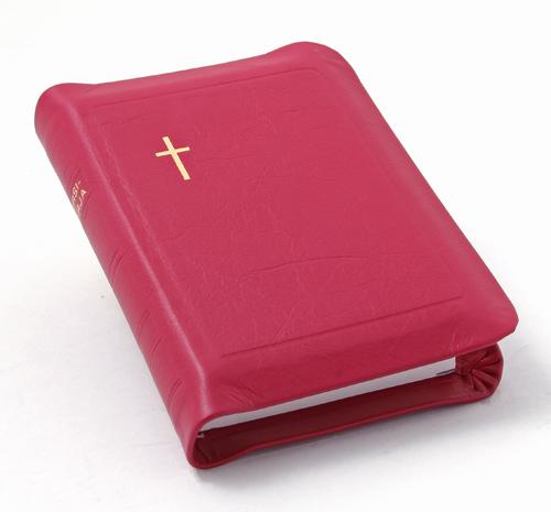 Nahkakantinen taskuvirsikirja (suojareuna, fuksia)