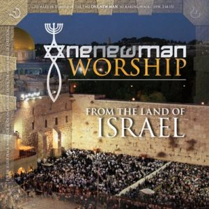 From The Land Of Israel CD