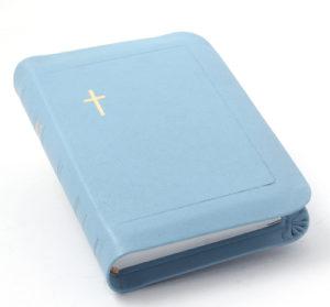 Nahkakantinen taskuvirsikirja (suojareuna, vaal.sin.)
