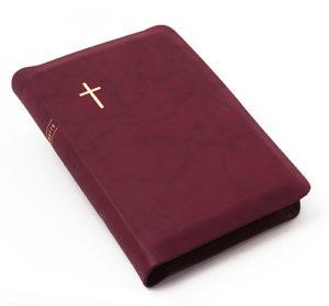 Keskikokoinen nahkakantinen Raamattu, 33/38 -käännnös, viininpun. (vetoketju, reunahakemisto, kultasyrjä)