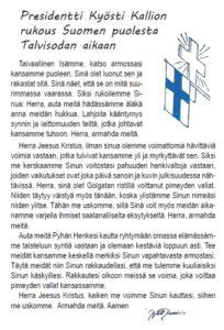 Postikortti: Presidentti Kyösti Kallion rukous