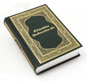 Somalia Raamattu