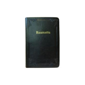 Taskuraamattu 33/38, musta, nahkakannet, reunahakemisto, kultaus