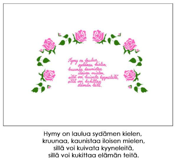 Tyynyliina, Hymy pinkki