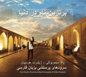 Farsi Nordic Praise/Bartarin nam CD