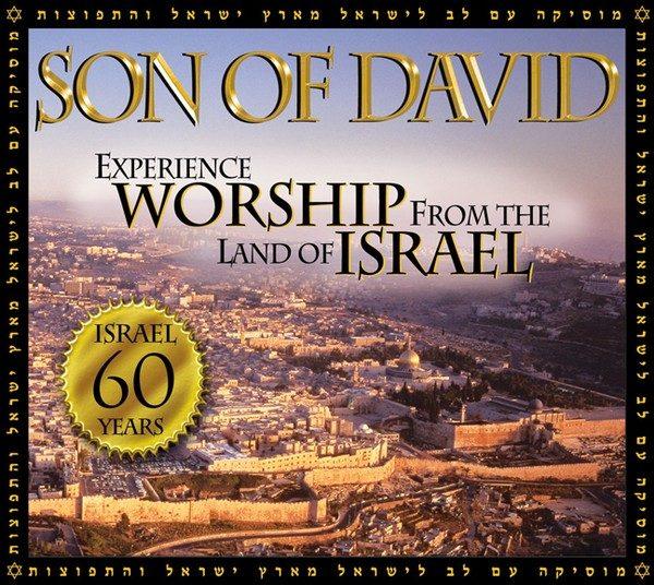 Son Of David CD