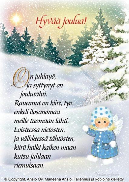 Joulukortti: On juhlayö