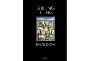 Shining Letters
