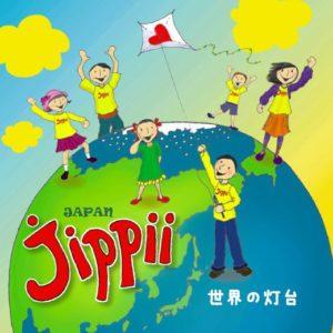 Jippii - Japani CD