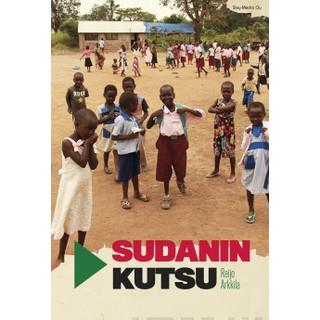 Sudanin kutsu