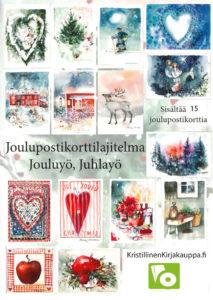 Joulupostikorttilajitelma: Jouluyö, juhlayö (sis. 15 korttia)