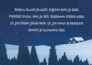 Joulukortti (Saapuu kuulas jouluyö)
