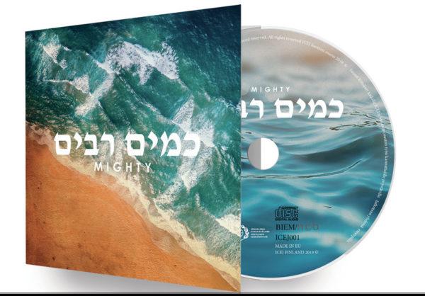 Mighty (hepreankielinen) CD