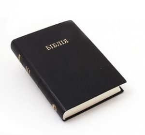 Ukraina Raamattu