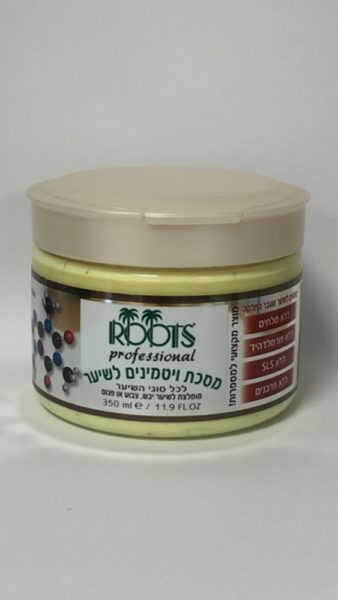 Roots professional hiusnaamio 350 ml