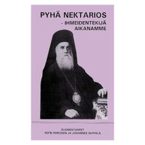Pyhä Nektarios - ihmeiden tekijä aikanamme