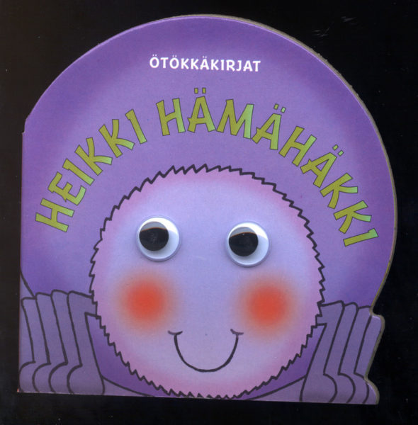 Heikki Hämähäkki