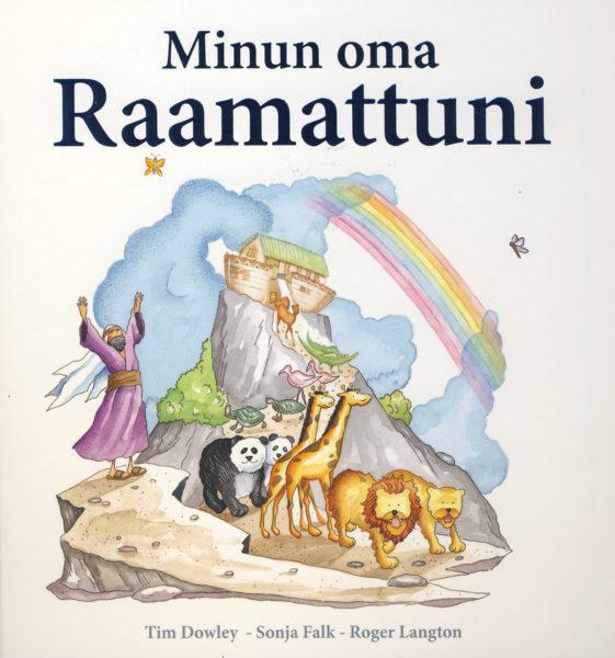 Minun oma Raamattuni