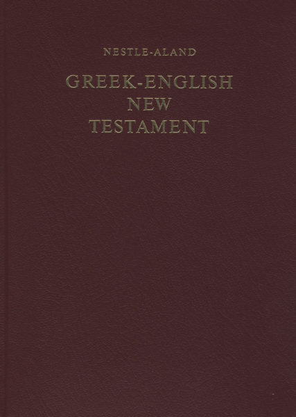 The Nestle-Aland Greek New Testament