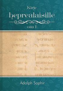 Kirje heprealaisille, osa 1