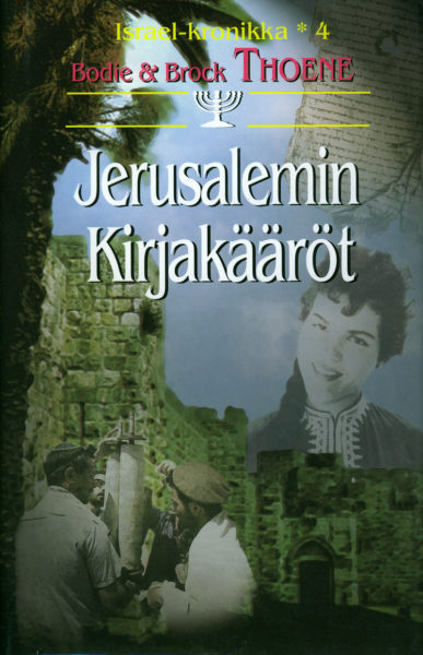 Israel-kronikka 4. osa - Jerusalemin kirjakääröt