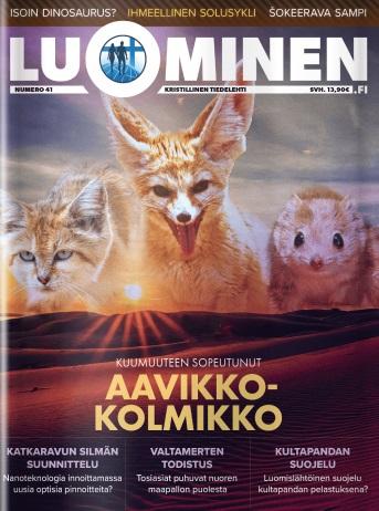 Luominen-lehti numero 41